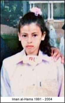 Iman al-Hams 1991-2004